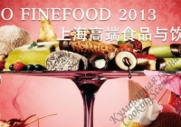 Выставка Expo Finefood China 2013